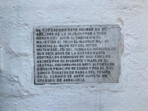 Carmen de Aben Humeya - Placa de mármol con inscripción en castellano