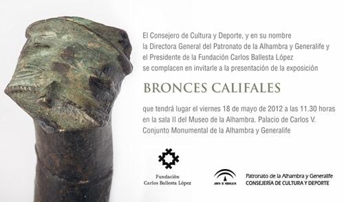 Bronces Califales en el Museo de la Alhambra